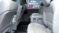 Hyundai H-1 (Grand Starex), 2014